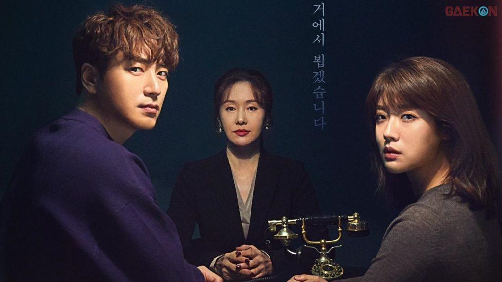 Udah Mulai Bosan #Dirumahaja? Ini Rekomendasi Drama Korea Populer Di Bulan April 2020!