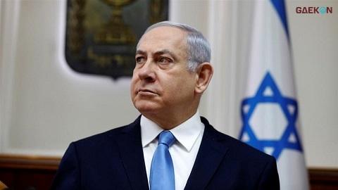 PM Israel Benjamin Netanyahu Jalani Sidang Kasus Korupsi