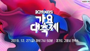 Acara Penghargaan Akhir Tahun KBS dan SBS Masih Dipertanyakan