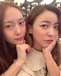 Posting Foto Berdua, Luna (Fx) Beri Dukungan Pada Krystal