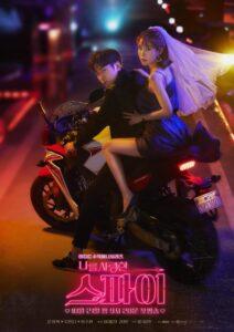 """Eric Shinhwa Dan Yoo In Na Berboncengan Mesra Dalam Poster Utama """"The Spies Who Loved Me"""""""