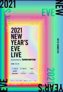 "Trending Topik, Big Hit Labels Adakan Konser Bertajuk ""2021 NEW YEAR'S EVE LIVE"""