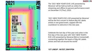 Big Hit Labels Adakan Konser 2021 New Year S Eve Live Gaekon