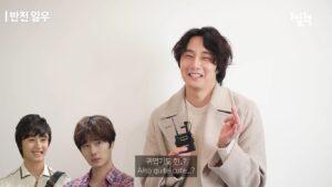 "Jung Il Woo Pertama Kali Posting Vlog ""1DAY 1LWOO"" Di Channel Youtubenya"