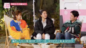 """Park So Dam """"Bucin"""" Dengan Cinta Pertamanya"""