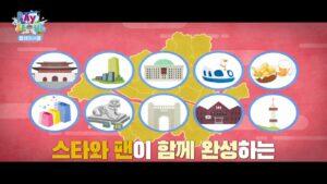 """Jalan-Jalan Ke Kota Seoul Kala Pandemi Di """"Visit Seoul TV"""""""