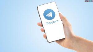 Akun Telegram Novel Baswedan Diretas, Novel: Bila Ada Yang Dihubungi Akun Tersebut, Itu Bukan Kami