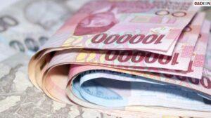 Hari Ini Kemenkeu Mulai Cairkan Gaji Ke-13 Untuk Para PNS Dan Pensiunan